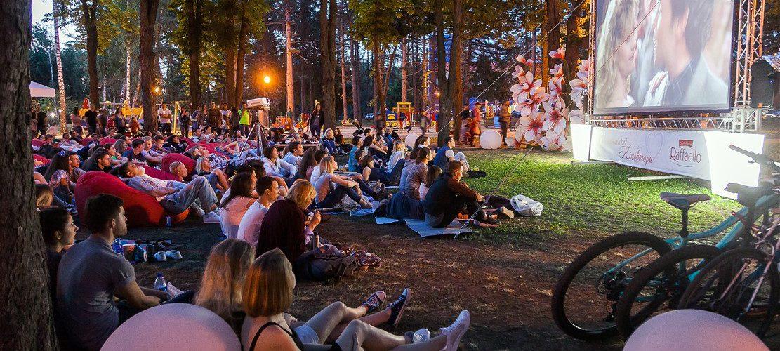 Вроцлав оголошує конкурс на короткометражний фільм про місто