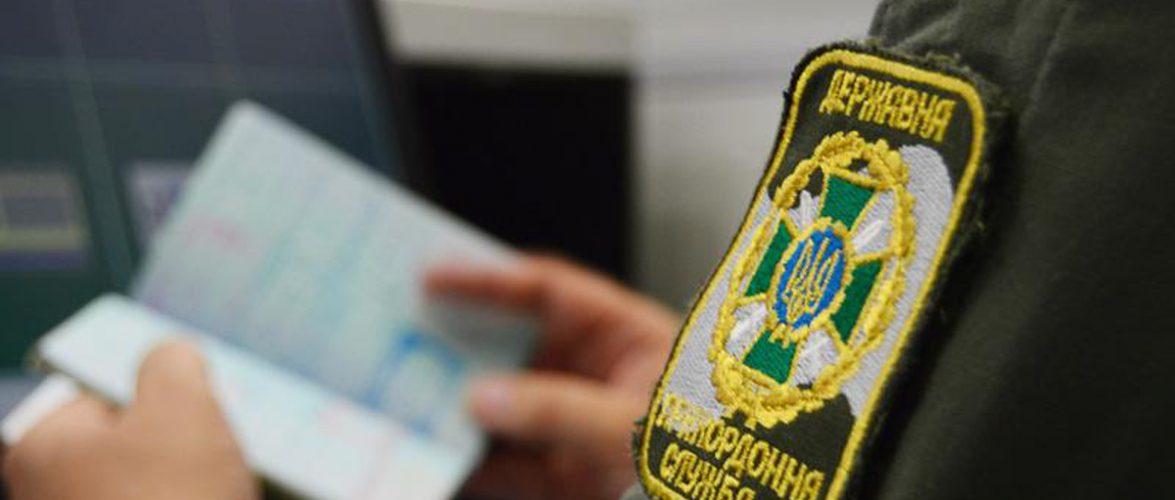 Українцям більше не потрібно здавати тести після повернення в Україну з-за кордону