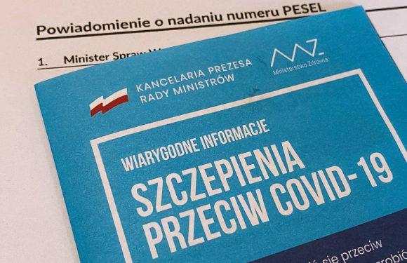 Сьогодні в Польщі розпочалась вакцинація дітей від коронавірусу