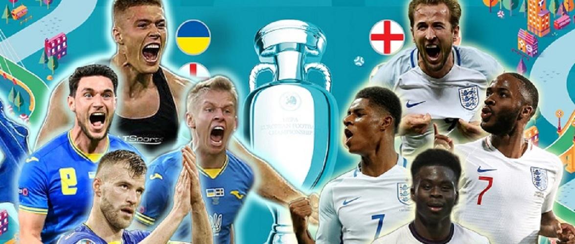 Україна – Англія, Евро-2020
