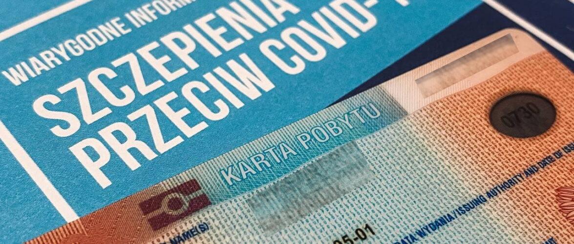 Будут ли  действовать ограничения для непривитых  людей в Польше ?