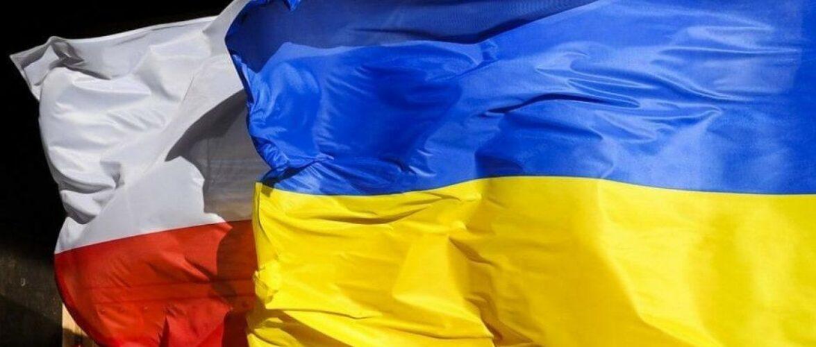 У Польщі пообіцяли підтримати Україну в разі загрози енергобезпеки