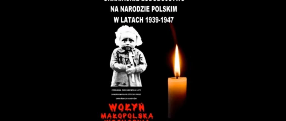 В Польщі з'явились обурливі плакати: українців звинувачують у людовбивстві [+ФОТО]