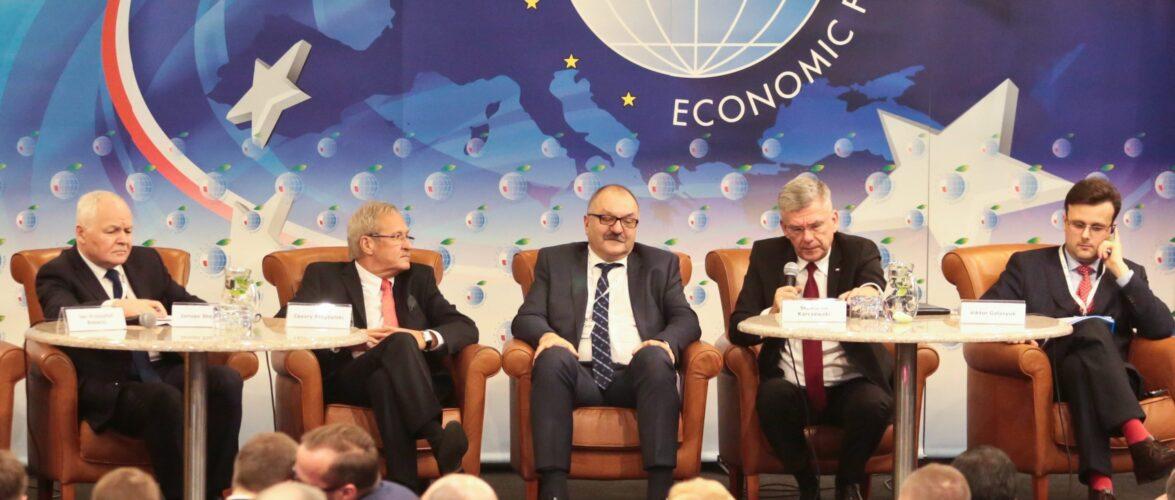 На найбільшому економічному Форумі в Польщі обговорять питання щодо України