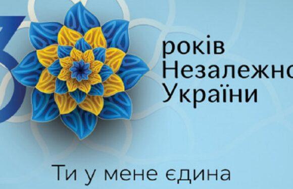 Святкування 30-річчя Незалежності України у Вроцлаві. Що планується?
