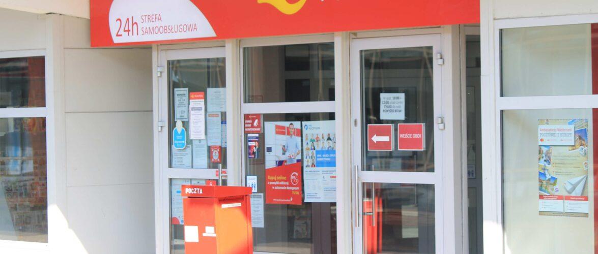 Пошта Польщі знову відправлятиме посилки за кордон