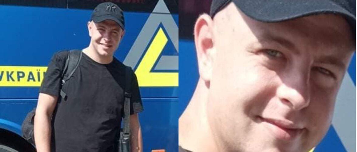 У Польщі за дивних обставин відшукали українця Дмитра, який зник в Познані