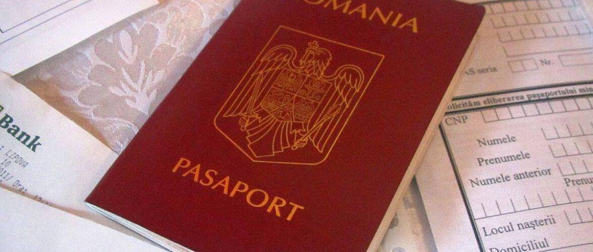 Українець купив румунський паспорт, щоб перетнути польський кордон: отримав депортацію і умовне покарання