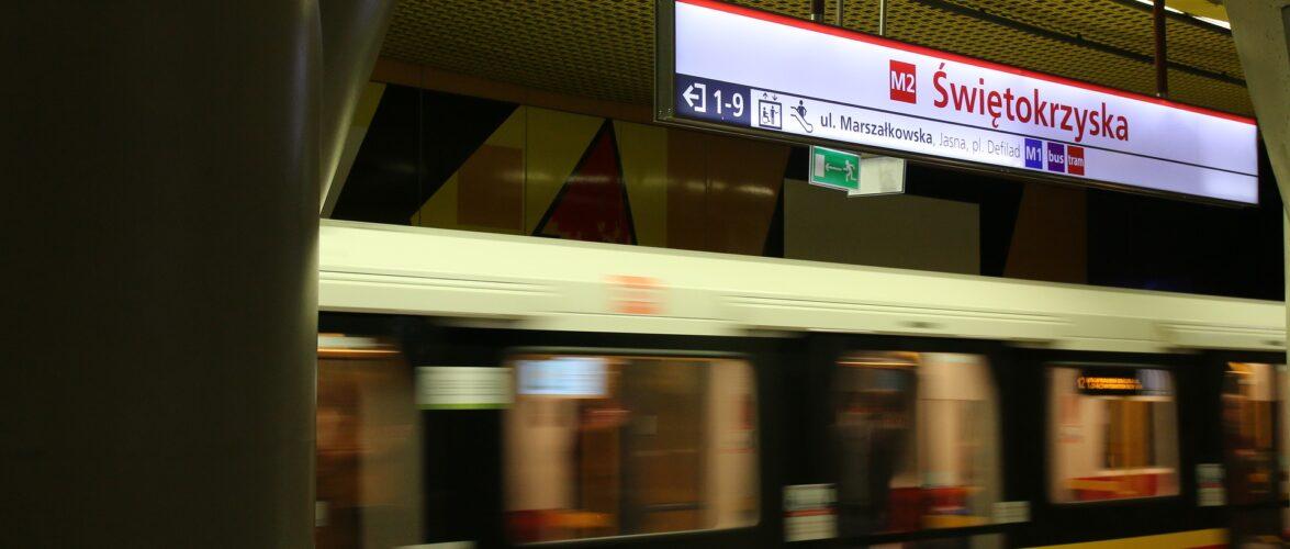 У Варшаві на 11 днів закриють декілька станцій метро