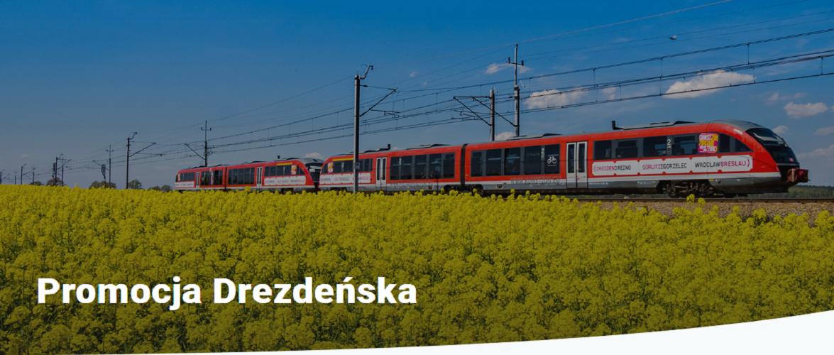 Потягом з Польщі до Німеччини: приваблива акція для жителів Нижньої Сілезії