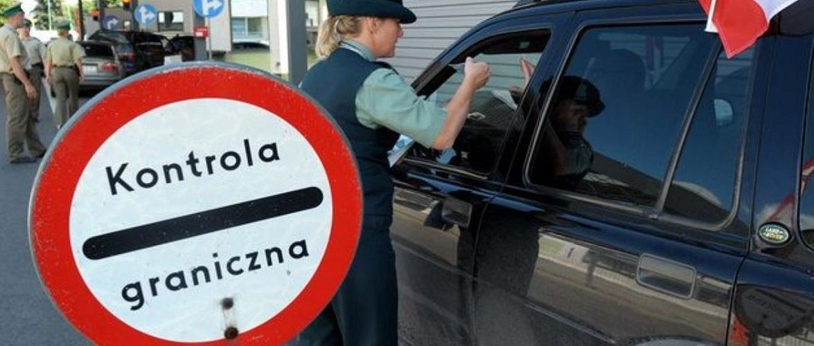 У Польщі майже 40 відсотків громадян підтримують надзвичайний стан