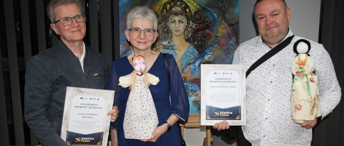 В Польщі українців нагородили званням «почесний житель»