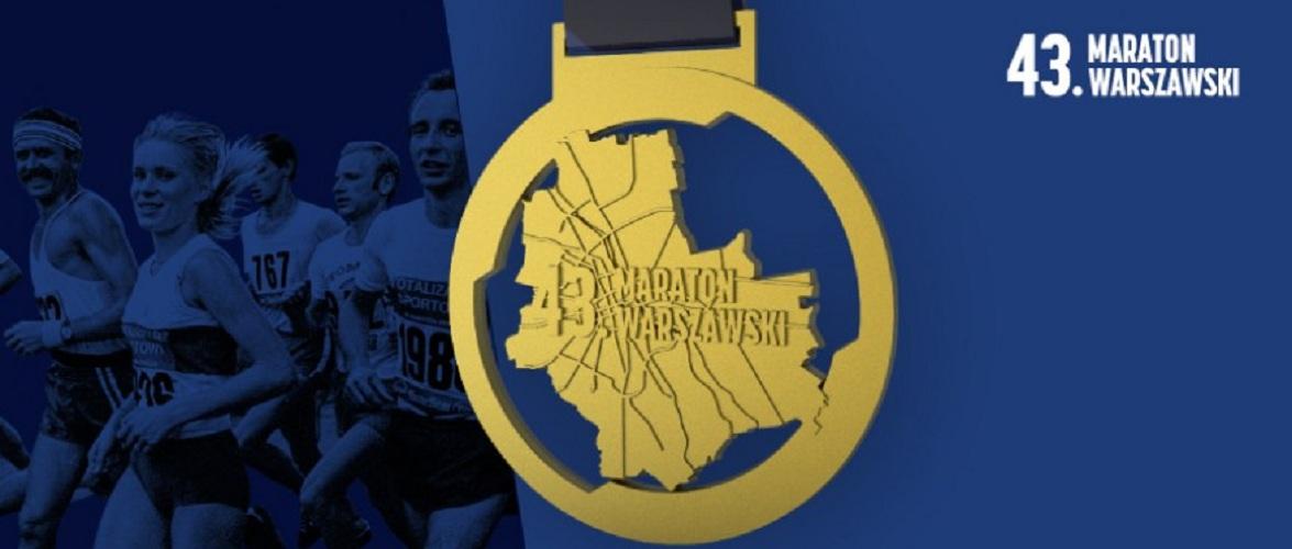 У столиці Польщі очікуються зміни у дорожньому русі — триває підготовка до 43 Варшавського марафону
