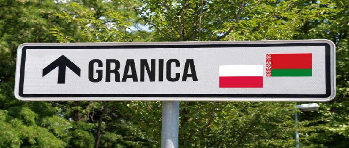 На польському кордоні введуть надзвичайний стан