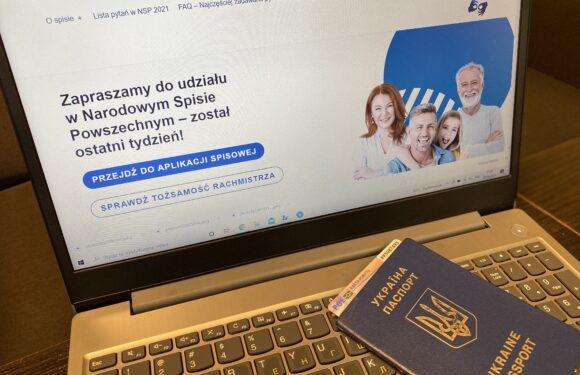 В Польщі завтра останній день перепису населення: де у Вроцлаві пройти перепис?