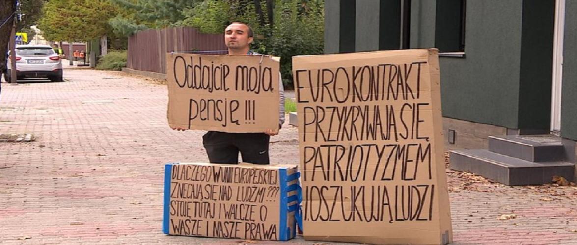 В Польщі протестує українець: йому не заплатили за 2 місяці роботи, ще й викликали поліцію [+ОНОВЛЕНО]