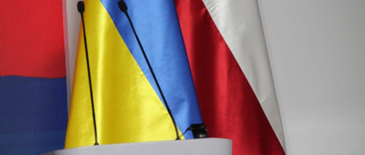 В Польщі відкриють ще одне генконсульство України