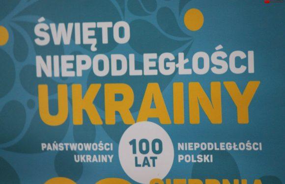 В столице Польши отпраздновали День Независимости Украины (+ФОТО)
