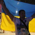 Всемирные игры: где и когда смотреть выступление украинцев (24 июля)